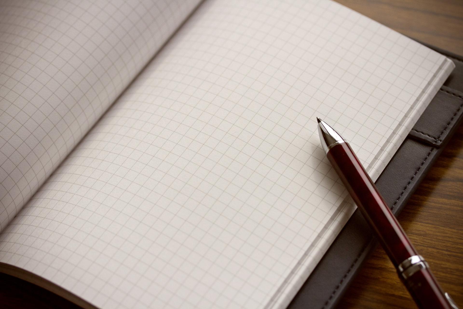 ノートと手帳