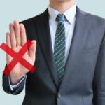 第74話:入会を断りたいと思う人の6つの特徴。