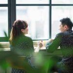 第78話:交際を進展させる核心的コミュニケーション