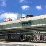 11月から伝統と革新のまち「日本橋人形町」に移転します。