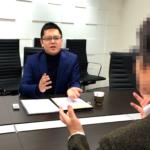 年収1,500万円の男性経営者(39歳)の成婚インタビュー