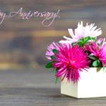 結婚生活4周年記念