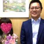 ご成婚の声31(佐藤様・36歳女性・活動5ヶ月)