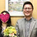 ご成婚の声35(山下様・37歳女性・活動10ヶ月)
