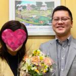 ご成婚の声34(斉藤様・38歳女性・活動8ヶ月)