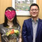ご成婚の声36(中野様・28歳女性・活動3ヶ月)