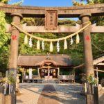 高知県須崎市で開催する婚活支援イベントの企画依頼