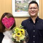 ご成婚の声38(岡田様・37歳女性・活動3ヶ月)