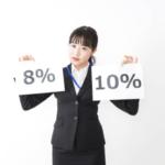 お見合い料の消費税新税率の適用について