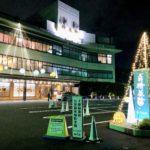 「東京都警察官友の会 第六方面地域委員会 懇親会」への出席
