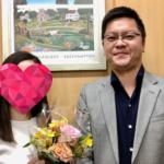 ご成婚の声41(片岡様・36歳女性・活動7ヶ月)