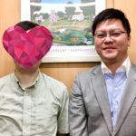 ご成婚の声43(岩本様・35歳男性・活動12ヶ月)