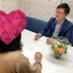 ご成婚の声42(須賀様・37歳女性・活動5ヶ月)