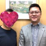 ご成婚の声44(土屋様・38歳男性・活動8ヶ月)
