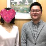 ご成婚の声46(嶋崎様・34歳女性・活動6ヶ月)