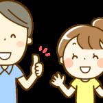 【第159話】婚活で好印象を持たれやすい人の7つの特徴