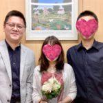 活動開始から99日間での成婚退会(48歳女性)