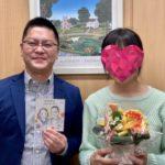 ご成婚の声53(北沢様・38歳女性・活動8ヶ月)