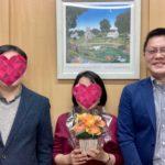 新たな成婚報告(交際4ヶ月半)