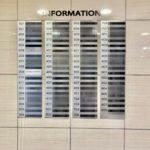ビル1階の表札デザインを変えました。