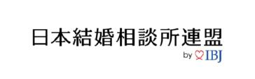 日本結婚相談所連盟バナー