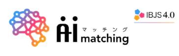 AIマッチングバナー
